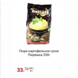Пюре картофельное сухое 250гр